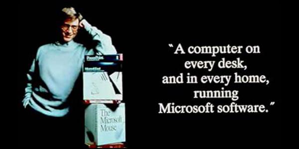 創業時におけるマイクロソフトのビジョン