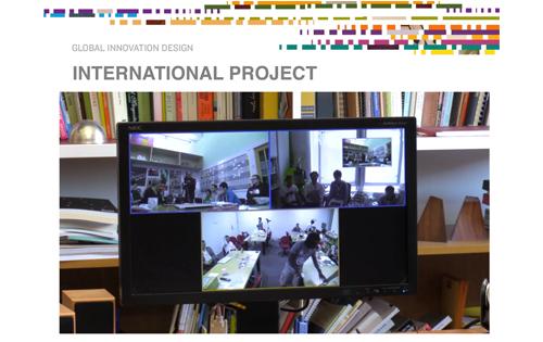GIDのインターナショナルプロジェクトの進め方